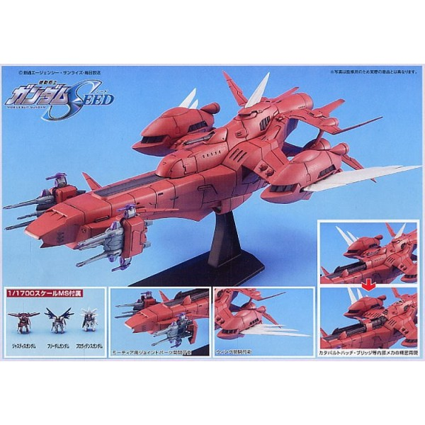 Image result for Gundam Seed EX Model-21 Eternal