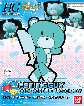 1/144 HGPG Petit'gguy Soda Pop Blue & Ice Candy