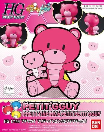 1/144 HGPG Pretty In Pink & Petit Petit'gguy