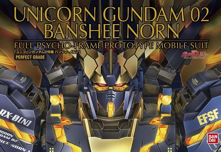 1/60 PG RX-0(N) UNICORN GUNDAM 02 BANSHEE NORN
