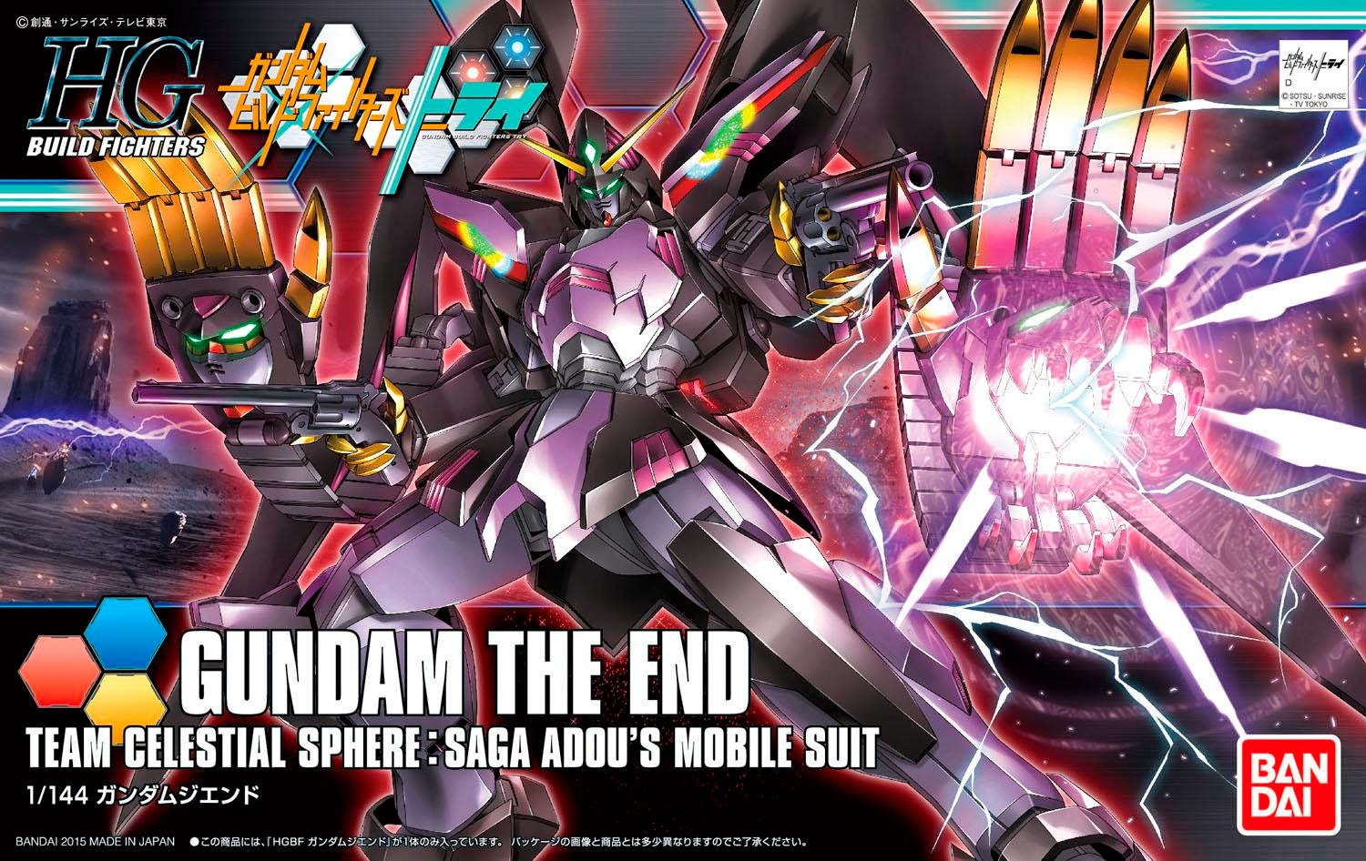 1/144 HGBF Gundam The End