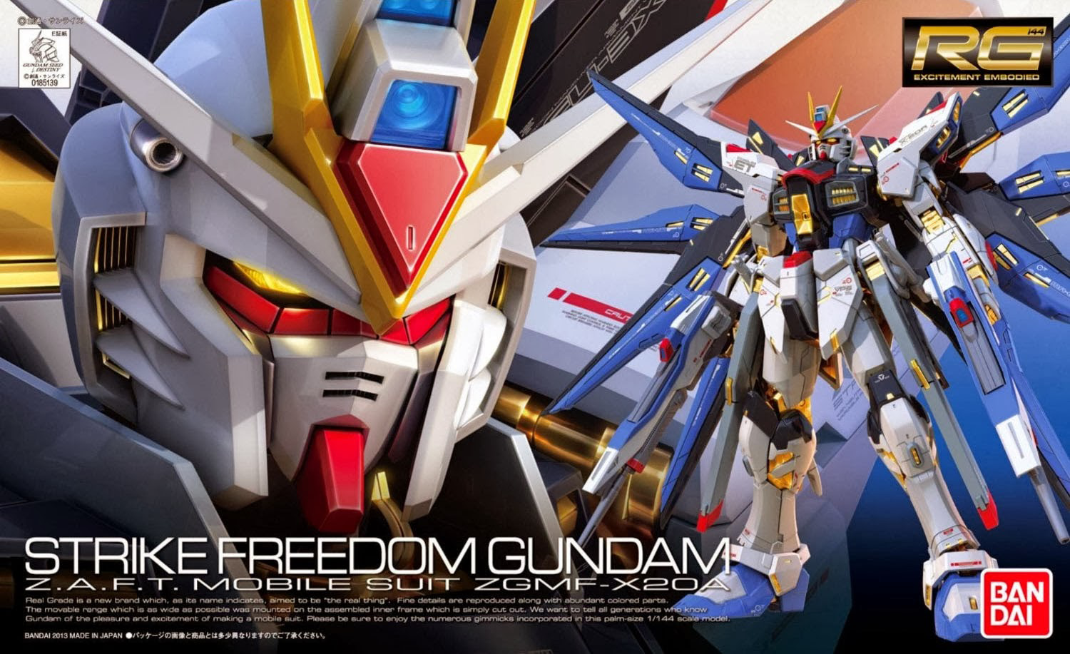 1/144 Real Grade ZGMF-X20A Strike Freedom