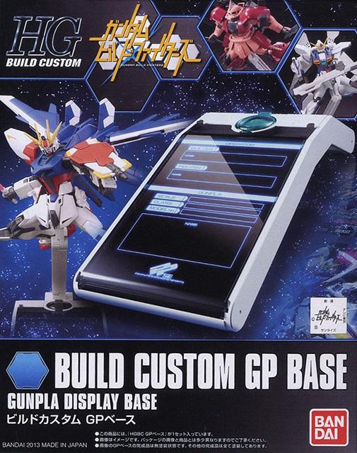 HGBC 000 Build Custom GP Base