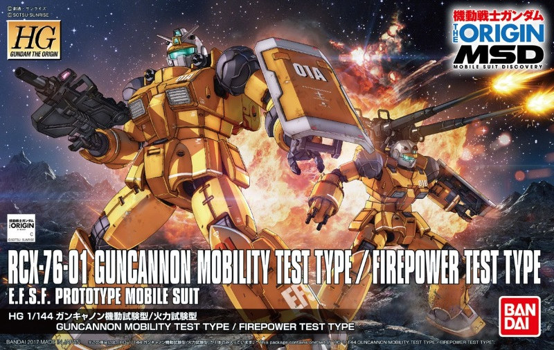 1/144 HG Guncannonn Mobility Test Type / Firepower Test Type