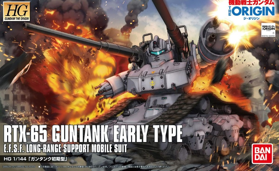 1/144 HG Guntank Early Type