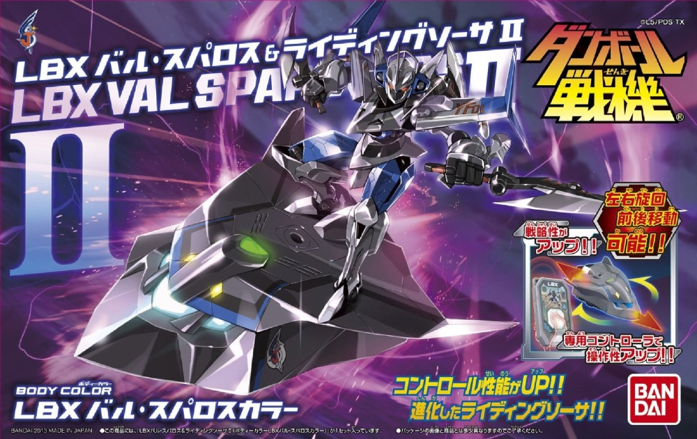 LBX Val Sparos & RS (Riding Sousa II)