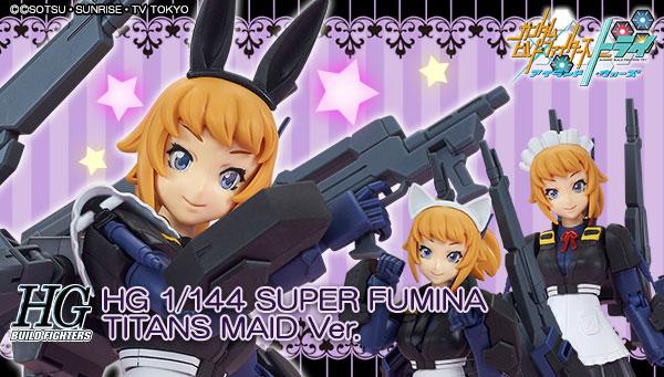 1/144 HGBF Super Fumina Titans Maid Ver.