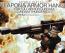 MG 1/100 Weapon and Armor Hanger for Full Armor Gundam Thunderbolt Ver. Ka