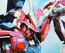PRE-ORDER: 1/100 MG Astray Turn Red