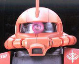 1/60 PG MS-06S Zaku-II Char