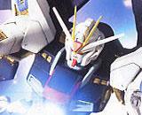 1/100 MG Strike Freedom Gundam (Full Burst)