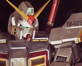 1/100 MG RX-78-5 Gundam G05