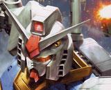 1/100 MG RX-78-2 Gundam OYW 0079