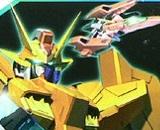 1/200 HCM Pro G Box Arios Gundam + GN Archer