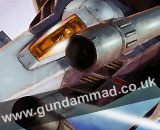 1/100 MG G-Armor