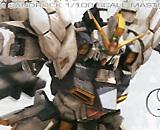 1/100 MG Gundam Sandrock Endless Waltz Ver.