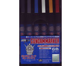 Gundam Marker - SEED Basic Set