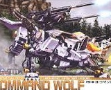1/72 Highend Master Model Command Wolf