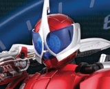 1/8 MG Figurerise Kamen Rider Accel