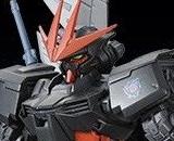 1/100 MG Gundam Astray Noir