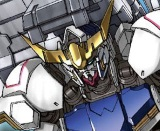 1/144 HG Gundam Barbatos + Long-Distance Transportation Booster