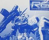 1/144 RG RG MBF-P03 Gundam Astray Blue Frame