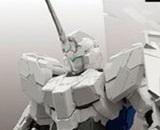"1/144 RG RX-0 Unicorn Gundam (Premium ""Unicorn Mode"" Box)"