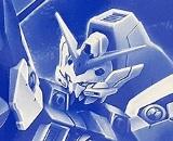 1/100 MG XXXG-01Wfr/A Gundam Fenice Rinascita Alba