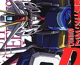 Dengeki Data Collection: Gundam Seed Destiny #1