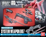 144 Builders Parts System Weapon 007