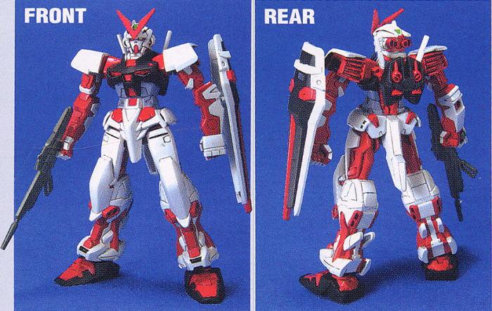 Gundam Mad :: Gundam Models :: 1/144 Gundam Astray Red Frame
