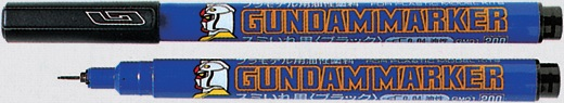 Fine Point Gundam Marker for Panel Lines - Black