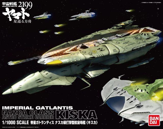 1/1000 Nazka-Class Astro Strike Carrier Kiska