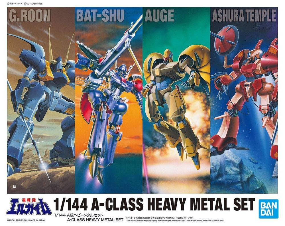 1/144 HG A Class Heavy Metal Set