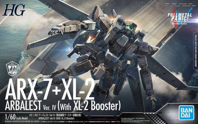 1/60 Arbalest Ver.IV with XL-2 Booster