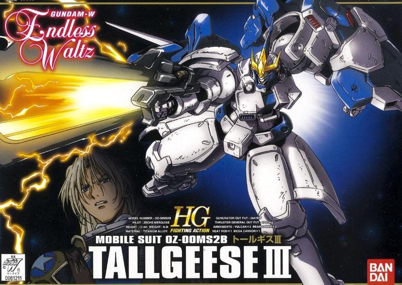 1/144 HG Tallgeese III