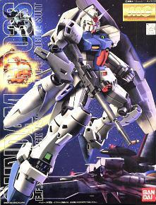 1/100 MG Gundam RX-78 GP03S