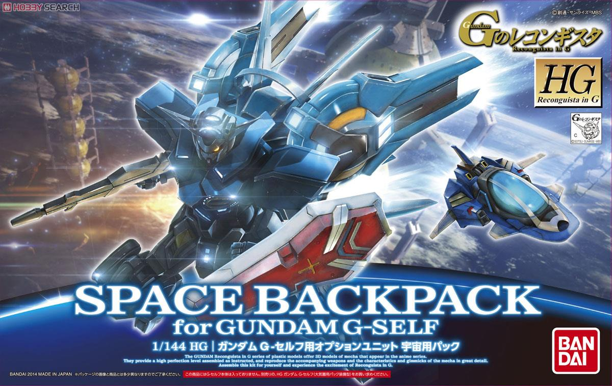 1/144 HG Optional Unit Space Backpack for Gundam G-self