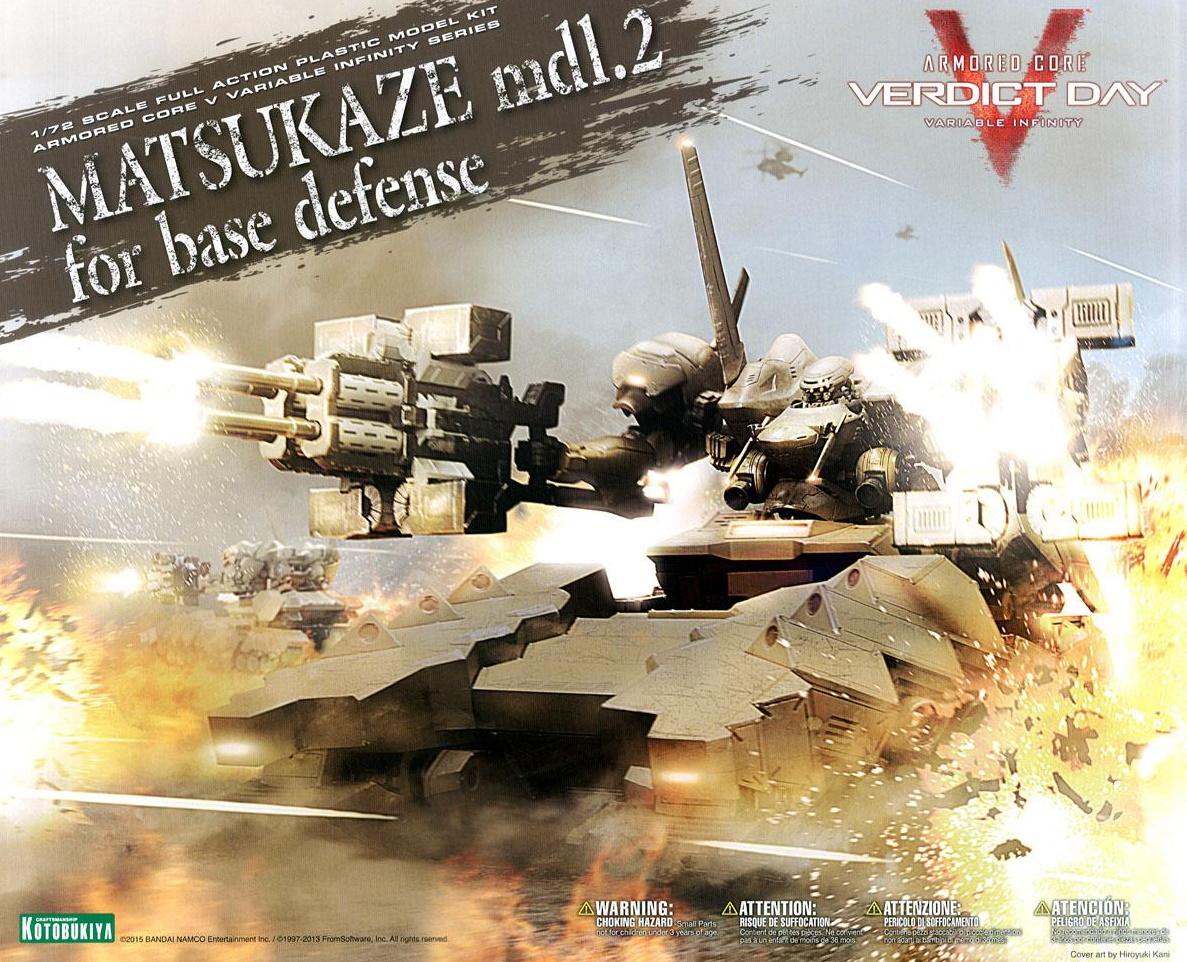 1/72 Matsukaze MDL.2 Base Defense Type