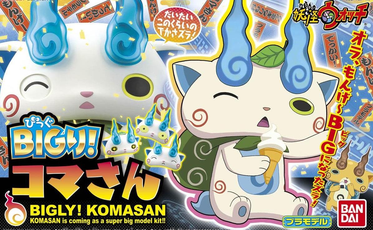 Bigly! Koma-san