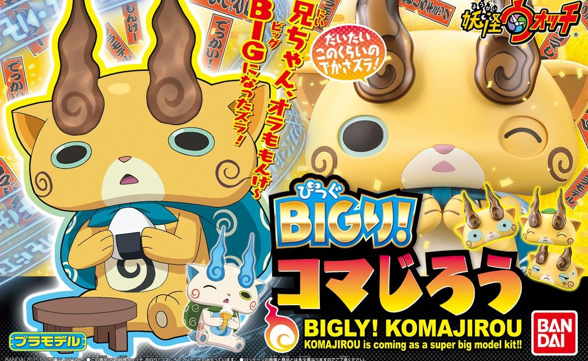 Bigly! Komajirou