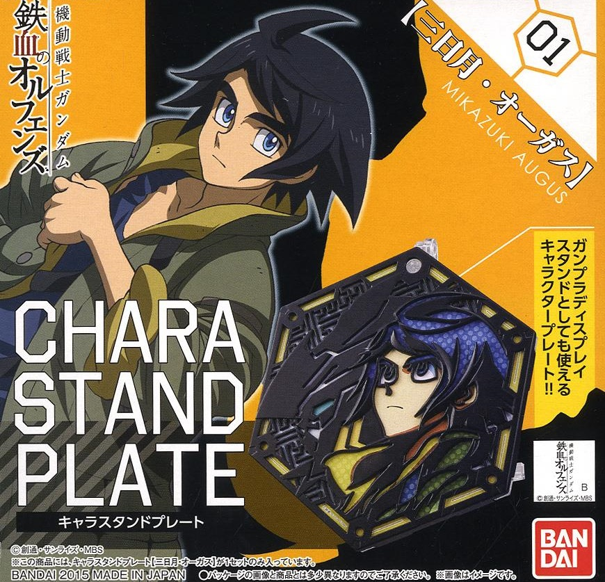 Character Plate Stand: Iron-Blooded Mikazuki Augus