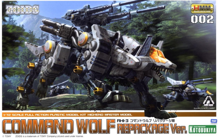 1/72 Highend Master Model Command Wolf (Repackage Ver)