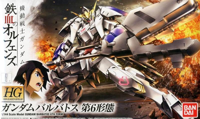 1/144 HG Gundam Barbatos 6th Form