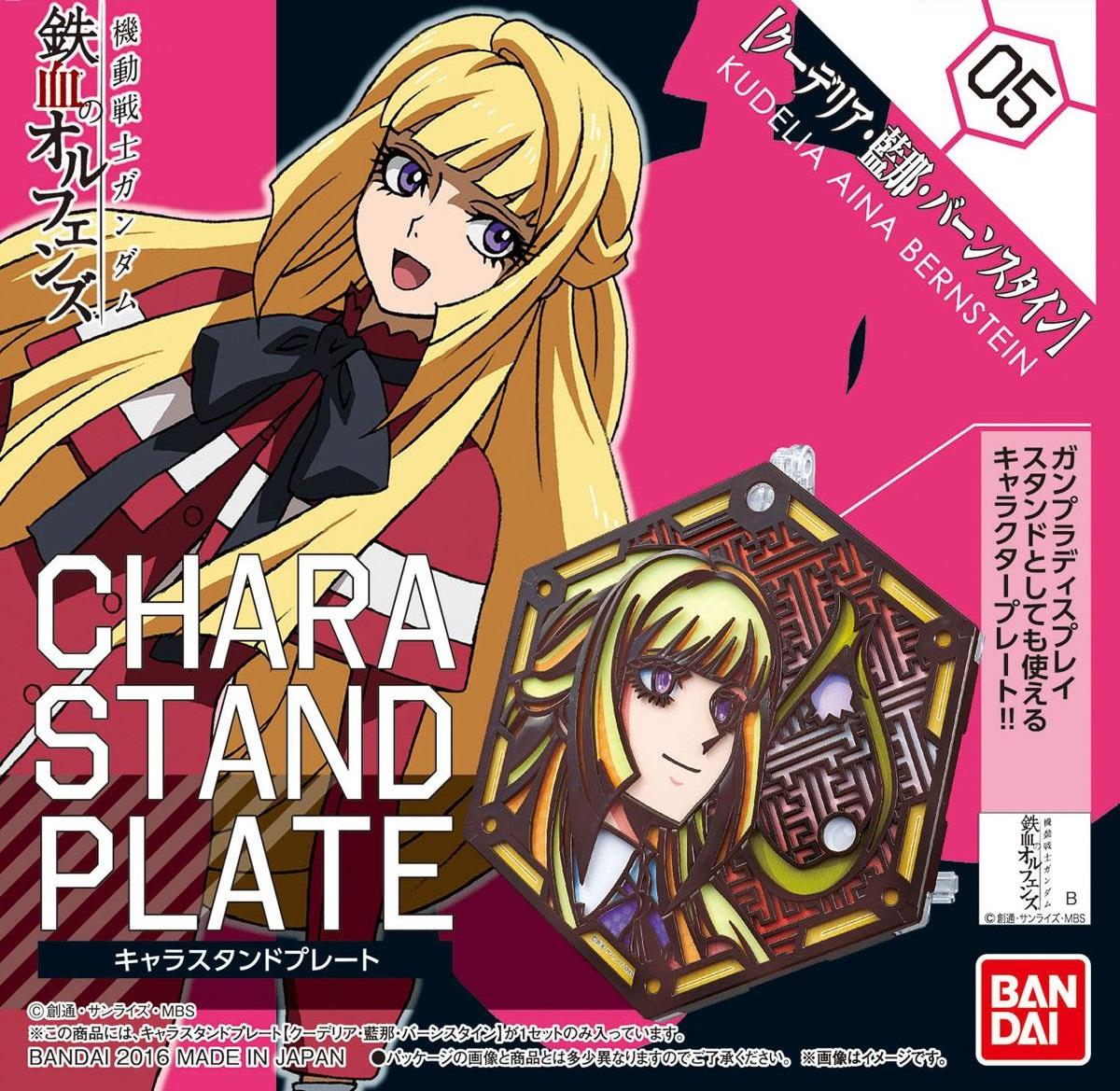 Character Plate Stand: Kudelia Aina Bernstein