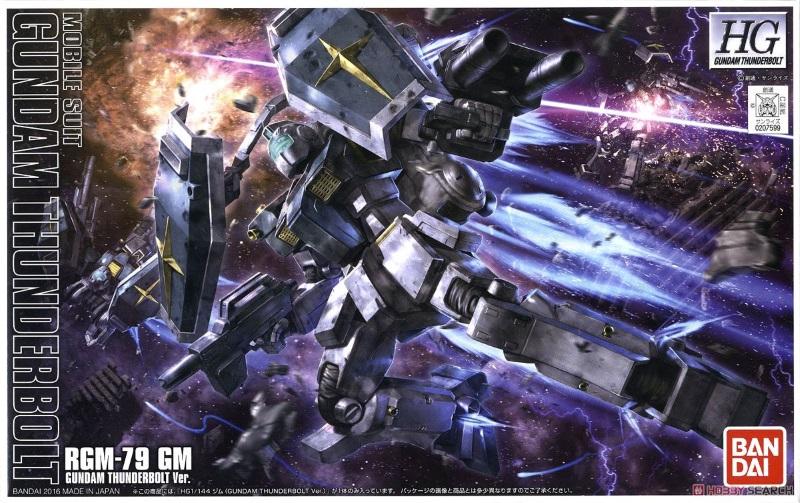 1/144 HG GM (Thunderbolt Ver.) Anime Ver.