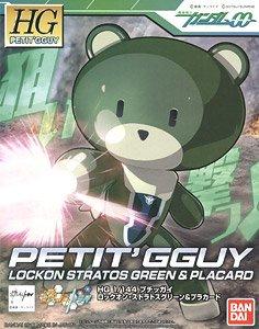 1/144 HGPG Petit'gguy Lockon Stratos Green & Placard