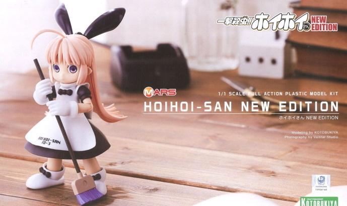 1/1 Hoi Hoi San (New Edition)
