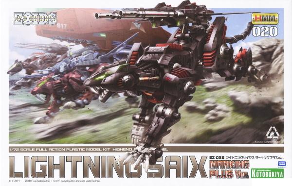 1/72 Highend Master Model Lightning Saix Marking Plus Ver.