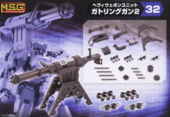M.S.G Heavy Weapon Unit MH032 Gatling Gun 2